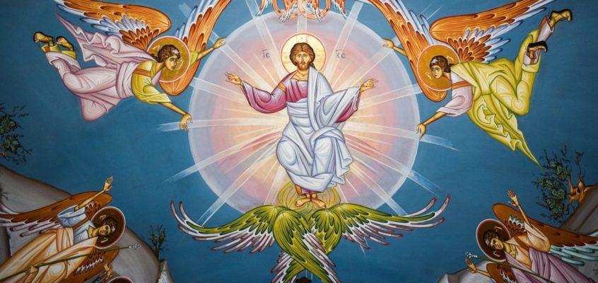 VII Niedziela Wielkanocna, Uroczystość Wniebowstąpienia Pańskiego, Rok B